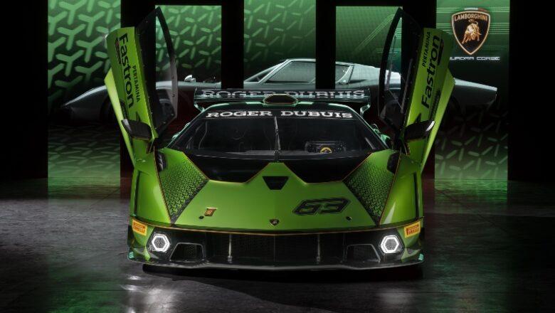 Lamborghini Essenza SCV12: pasión por el automovilismo