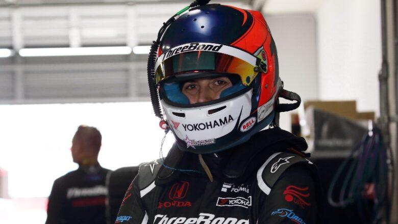 Súper Fórmula Japonesa: Tatiana Calderón hace su debut